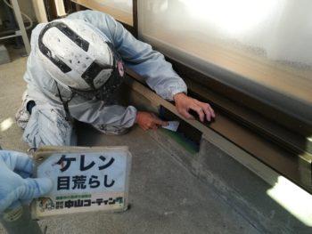 徳島市 防水工事 塗装