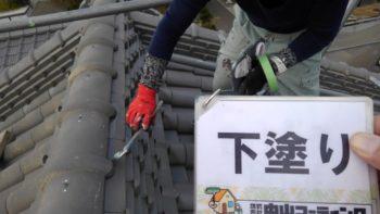 中塗り・上塗りは四国44号色で仕上げます。