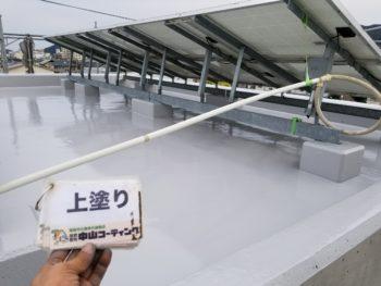 徳島市 コンクリート打ち放し彩塗装・防水屋上 i様