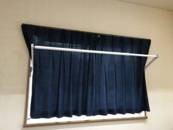 徳島市 室内洗濯物 中山コーティング