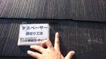 徳島市 カラーベスト塗装 中山コーティング