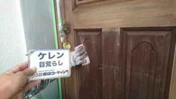 木部ドア塗装や階段塗装を行い施工完了