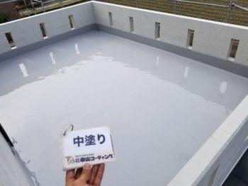 徳島市 コンクリー打ちっ放し塗装 I様邸