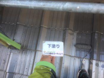 徳島市 屋根外壁塗装 H様邸