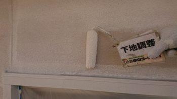 徳島県 名西郡石井 積水ハウス外壁塗装シリコン T様邸