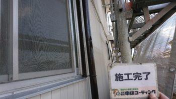 徳島県名西郡石井 外壁塗りかえ T様邸