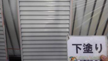 徳島県 大成建設 パルコン住宅塗装  中山コーティング