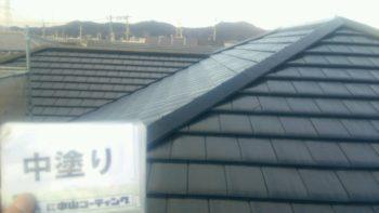 屋根塗装 中塗り完了 徳島県