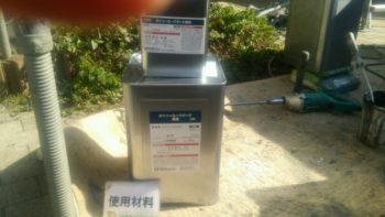 徳島県小松島市 屋根塗装 中塗り材料