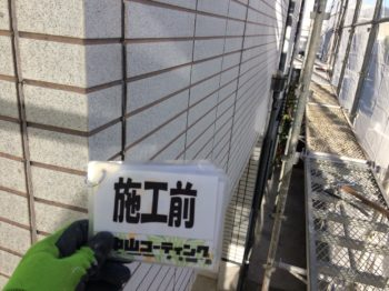 徳島県徳島市 大工工事・一部張替え・シリコン塗装 M様邸