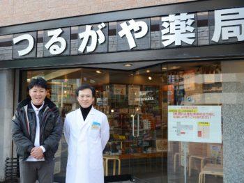 徳島市で外壁張り(カバー工法)IG工業モード③ つるがや薬局様