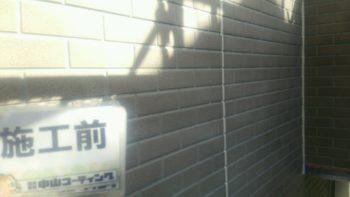 小松島市 外壁塗替え 屋根塗装 U様邸 色分けベース色塗りや屋根塗装などをメインに行わせて頂いております(^^)