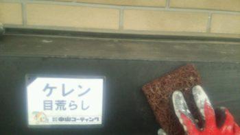 徳島県小松島市 外壁塗装 屋根塗装 U様邸