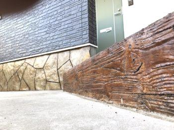 徳島県板野郡藍住町でモルタル造形・デザインコンクリート