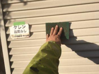 徳島県徳島市 大成建設 中山コーティング