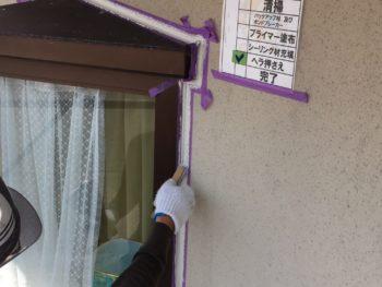 塗装 ダイヤカレイド 中山コーティング コーキング 徳島