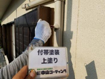 徳島 塗装 室外機カバー 中山コーティング