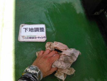 防水 徳島 塗装 中山コーティング
