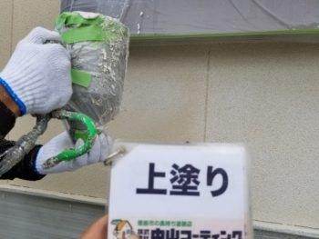 徳島 塗装 ダイヤカレイド 中山コーティング 塗り替え