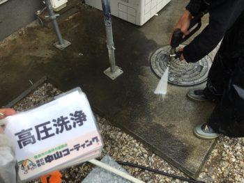 徳島 塗装 ダイヤカレイド 中山コーティング 洗浄