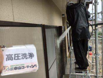 徳島 塗装 ダイヤカレイド 中山コーティング