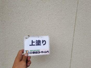 徳島 塗装 ダイヤカレイド 中山コーティング ダイヤアーバントーン