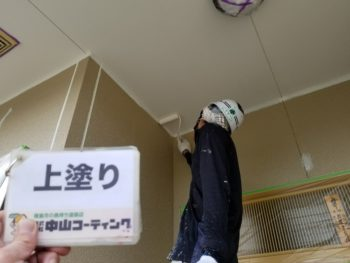 徳島 塗装 中山コーティング