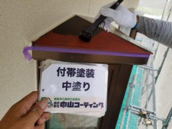 徳島 塗装 小庇 中山コーティング