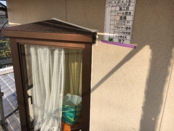 徳島 塗装 コーキング ダイヤカレイド 中山コーティング