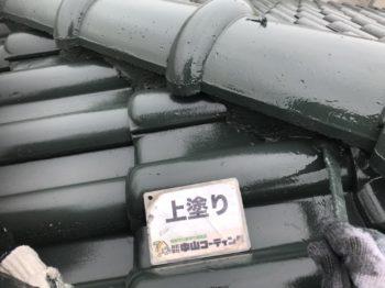 徳島県小松島市 屋根塗装・付帯塗装 S様邸
