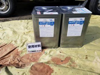 徳島 塗装 中山コーティング 塗り替え ダイヤアーバントーン