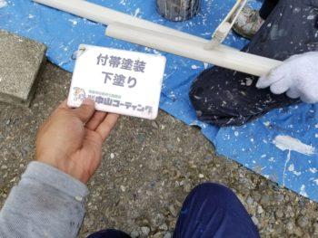 徳島 塗装 中山コーティング 室外機カバー
