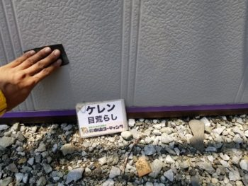 雨戸 徳島 塗装 中山コーティング
