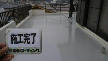 徳島市 屋上防水・ベランダ防水 A様邸