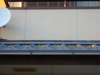 徳島 塗装 中山コーティング ダイヤアーバントーン