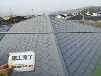 徳島県ガイナ塗装 中山コーティング