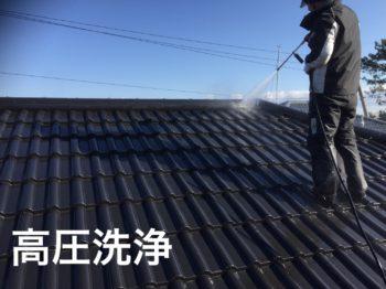 徳島市 シリコン塗装 h様邸