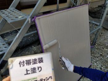 徳島 塗装 中山コーティング 雨戸