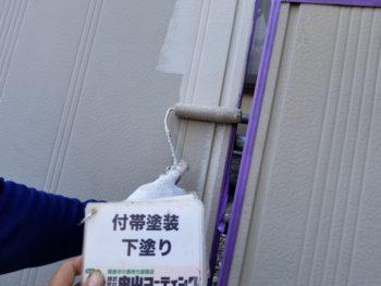 徳島 塗装 雨戸 中山コーティング