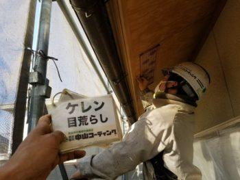徳島市 木部塗装 3×10さんとうばんサイディング塗装