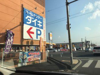 徳島県 ルミフロン ルミステージ 中山コーティング