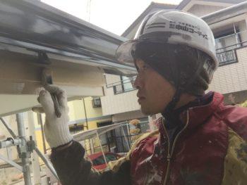 徳島 塗装 中山コーティング  破風