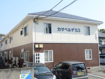 アパート 徳島 日本ペイント カラーコンテスト 中山コーティング