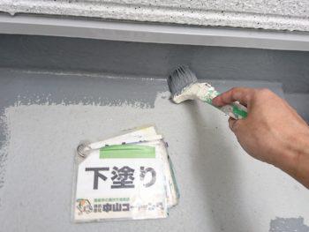 徳島県 外壁塗装 中山コーティング 防水塗装
