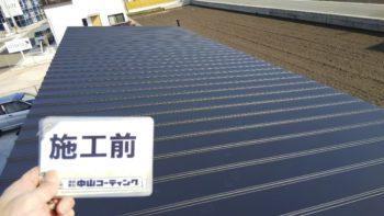 徳島県阿南市向原町天羽畭 屋根ガイナ塗装 アランチャ 様