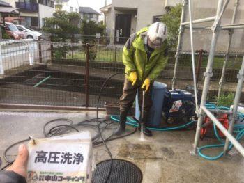 徳島県 外壁塗装 高圧洗浄 中山コーティング