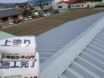 徳島県板野郡上板町で倉庫塗装を施工させて頂きましたN様の声