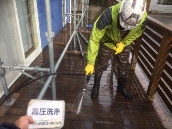 徳島県 外壁塗装 中山コーティング 高圧洗浄