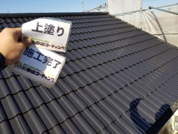 工法は外壁は二色塗り分け・WB多彩仕上工法・一般塗装 屋根シリコン塗装