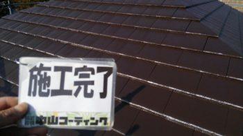 工法は外壁WB多彩仕上工法 屋根無機コート塗装です。